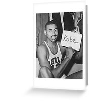 Kobe's 80 point game and Wilt's 100 point game Mashup  Greeting Card