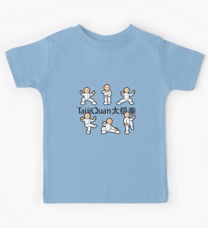 MiniFu: TaijiQuan Kids Tee