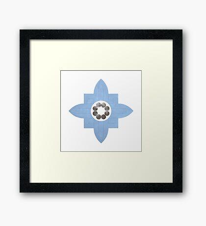 Huzn (Sorrow) Framed Print