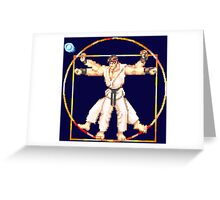 Ryuvian Man Greeting Card