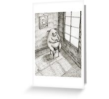 Pensive Greeting Card