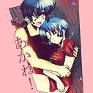Ranma ♥ Akane 2 by KanaHyde