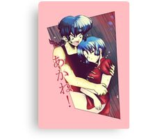 Ranma ♥ Akane 2 Canvas Print