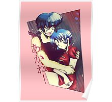 Ranma ♥ Akane 2 Poster