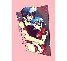 Ranma ♥ Akane 2 Photographic Print