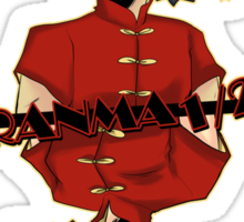 Ranma 1/2 Sticker