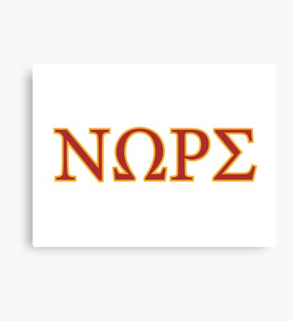 NOPE Greek Logo Canvas Print