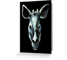 Bestiary ~ Part Six Greeting Card