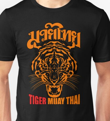 tiger muay thai thailand martial art 3 Unisex T-Shirt