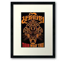 tiger muay thai thailand martial art 3 Framed Print