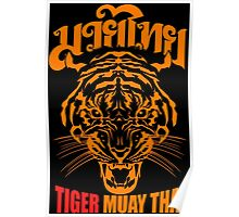 tiger muay thai thailand martial art 3 Poster