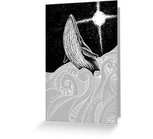 The Holy Whale Greeting Card