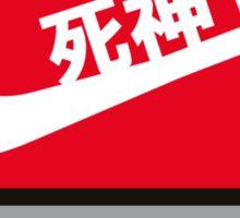 Shinigamiboyz Gang Red Sticker