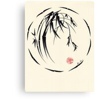 """""""Beauty"""" sumie ink brush pen painting Canvas Print"""