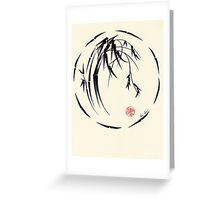 """""""Beauty"""" sumie ink brush pen painting Greeting Card"""