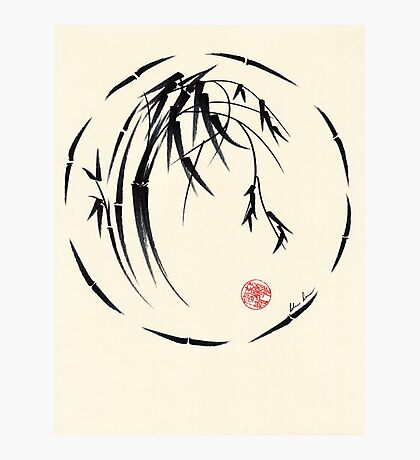 """""""Beauty"""" sumie ink brush pen painting Photographic Print"""