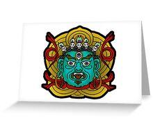 Demon Protector Greeting Card