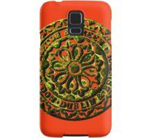 Coalhole cover - rustic Samsung Galaxy Case/Skin