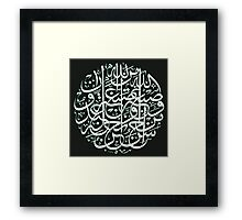 Sibghatallah wa mann Framed Print