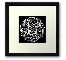 Rabbana Aatina  Framed Print