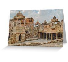 Chittorgarh Fort - Rajasthan - India Greeting Card