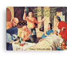 Man Ahyaha Faka annama Ahyannasa jameea Canvas Print