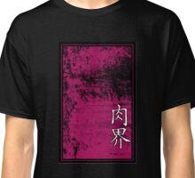 Doom Trip - Flesh World Classic T-Shirt