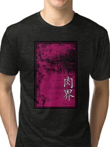 Doom Trip - Flesh World Tri-blend T-Shirt