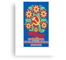 Vietnam Propaganda - Flowers Canvas Print