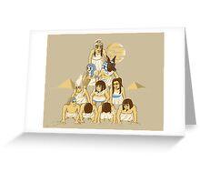 Piramyd Greeting Card