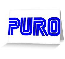 Puro Greeting Card