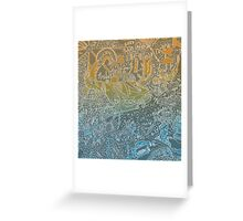 The Monsoon Mobile - A Tucson Portrait Story Greeting Card