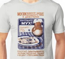 1925 Fight the Flies, Comrade! Unisex T-Shirt