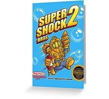 Super Shock Bros 2 Greeting Card