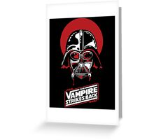 the Vampire Strikes Back Vader Greeting Card
