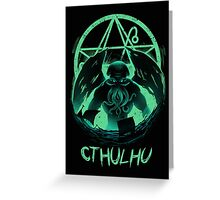 Rise of Cthulhu Greeting Card
