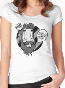 Dirty Beard Women's Fitted Scoop T-Shirt