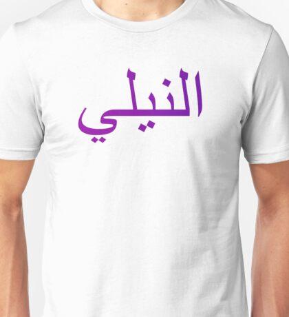 Indigo Gradient Unisex T-Shirt