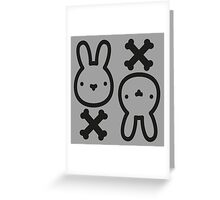 The cute bunny of death Greeting Card