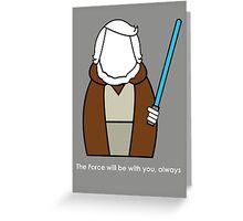S.W. - O-B W. Greeting Card