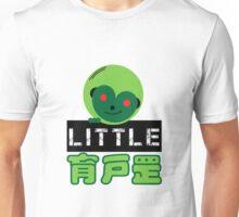 Angry Little Ape Unisex T-Shirt