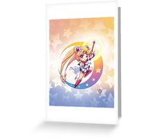 Chibi Super Sailor Moon Greeting Card