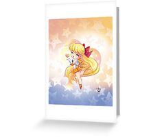 Chibi Super Sailor Venus Greeting Card