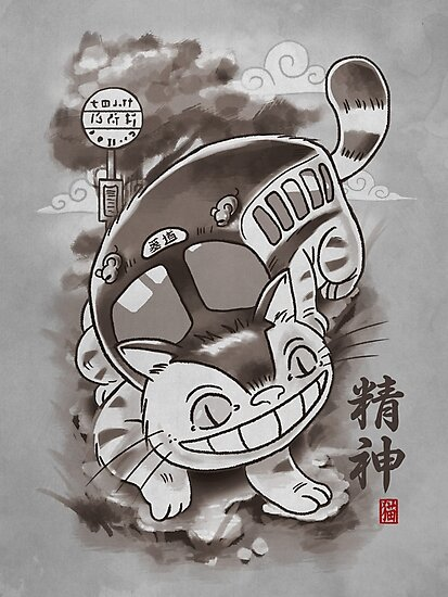 Traditional Nekobasu Variant by Bamboota
