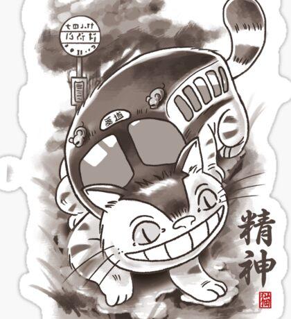 Traditional Nekobasu Variant Sticker