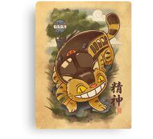 Traditional Nekobasu  Canvas Print