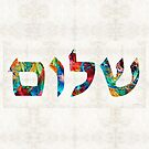 Shalom 20 - Jewish Hebrew Peace Letters by Sharon Cummings
