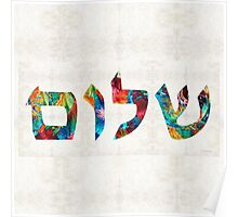 Shalom 20 - Jewish Hebrew Peace Letters Poster