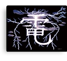 Den - Lightning Canvas Print