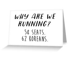 Gilmore Girls - Why are we running?  Greeting Card